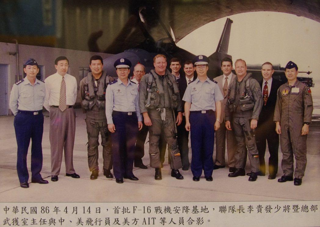 【歷史倒帶】當年F-16為免曝光 一降落就藏起來…