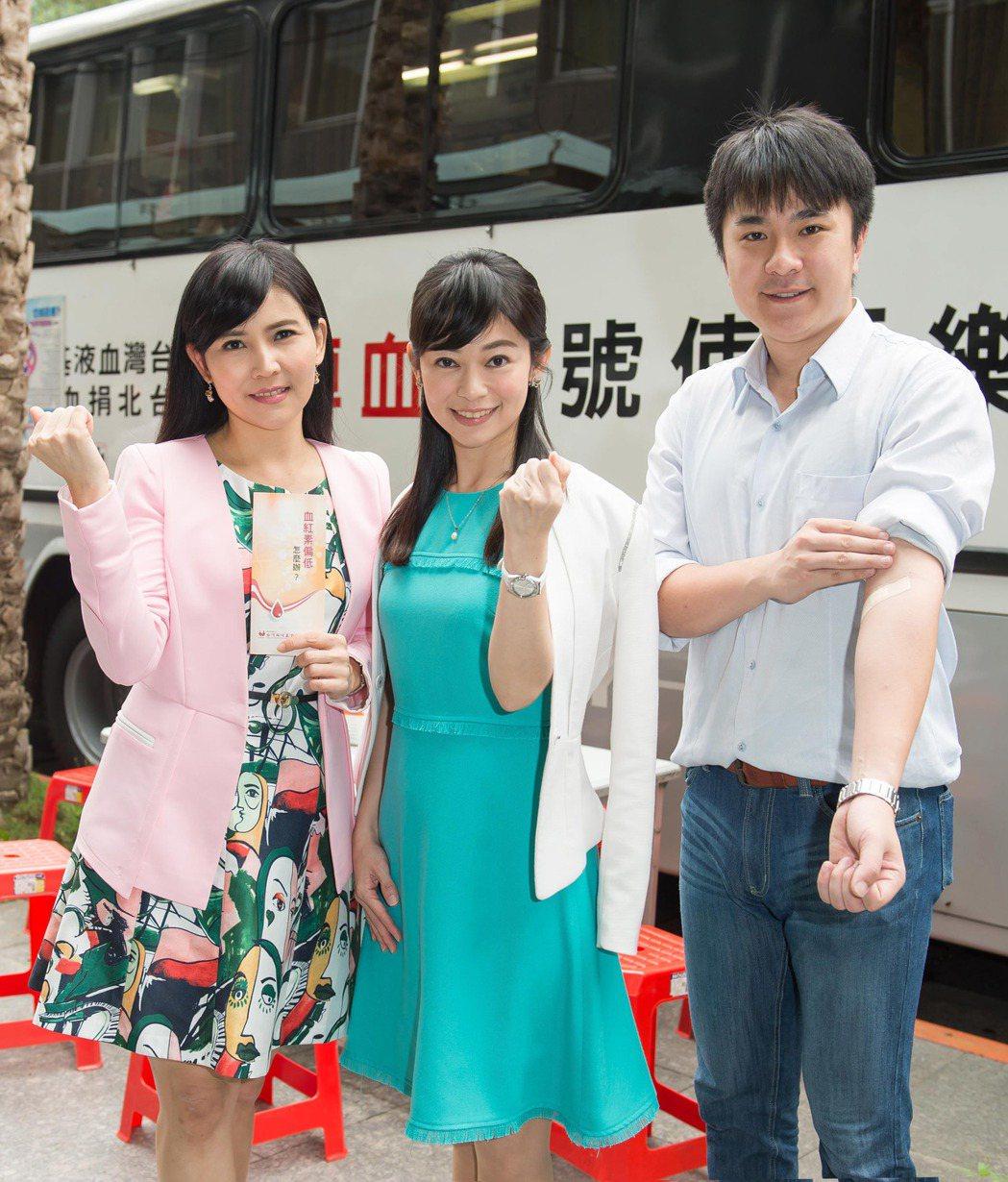 TVBS主播們響應公司捐血活動。圖/TVBS提供