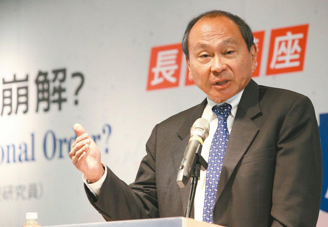 長風基金會昨天邀請國際級政治理論家法蘭西斯.福山(Francis Fukuyam...