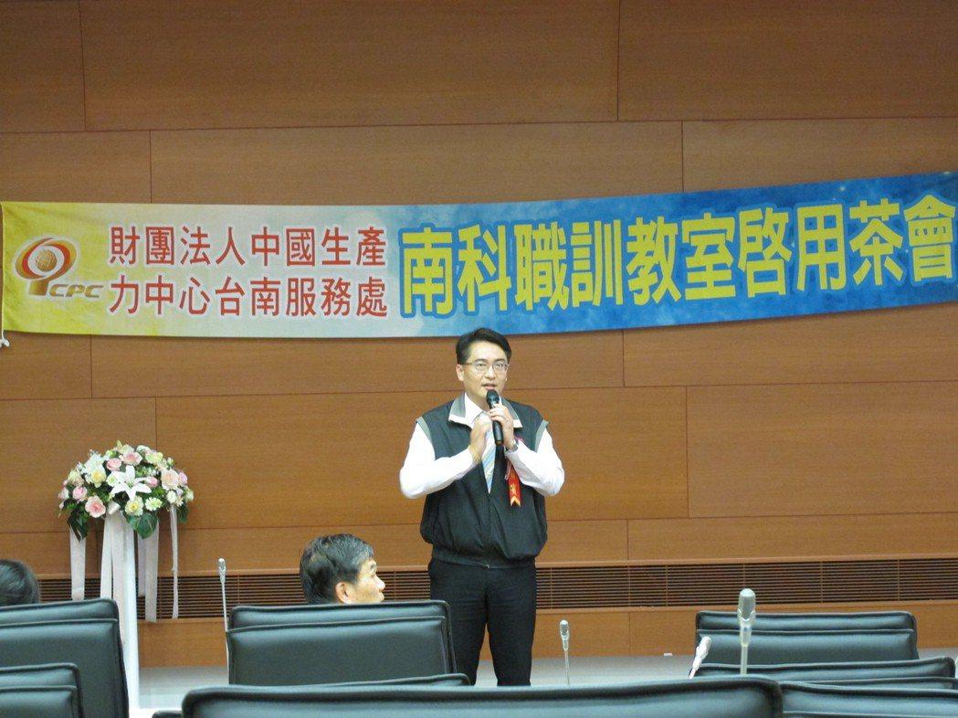 勞動部勞動力發展署雲嘉南分署柯呈枋分署長蒞臨致詞 中國生產力/提供