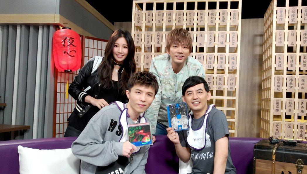 小宇(左下順時針起)、A-Lin、信一起上黃子佼的節目。圖/華納音樂提供