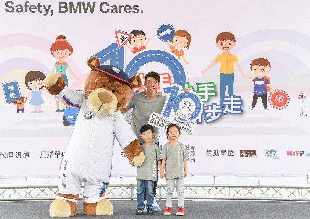修杰楷出席BMW兒童交通安全體驗營活動。圖/汎德提供