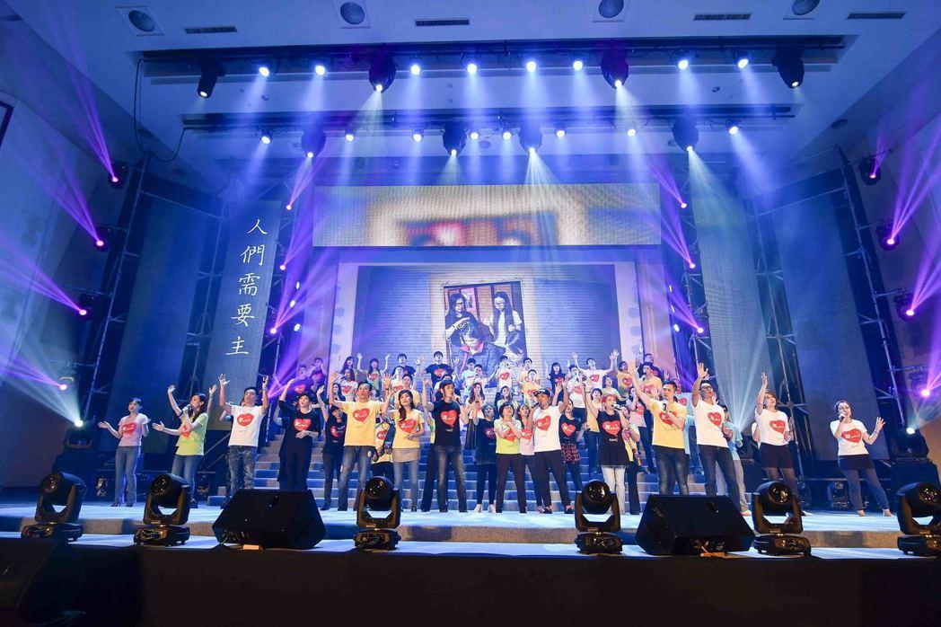 基督徒藝人聯手合唱。圖/藝起發光提供