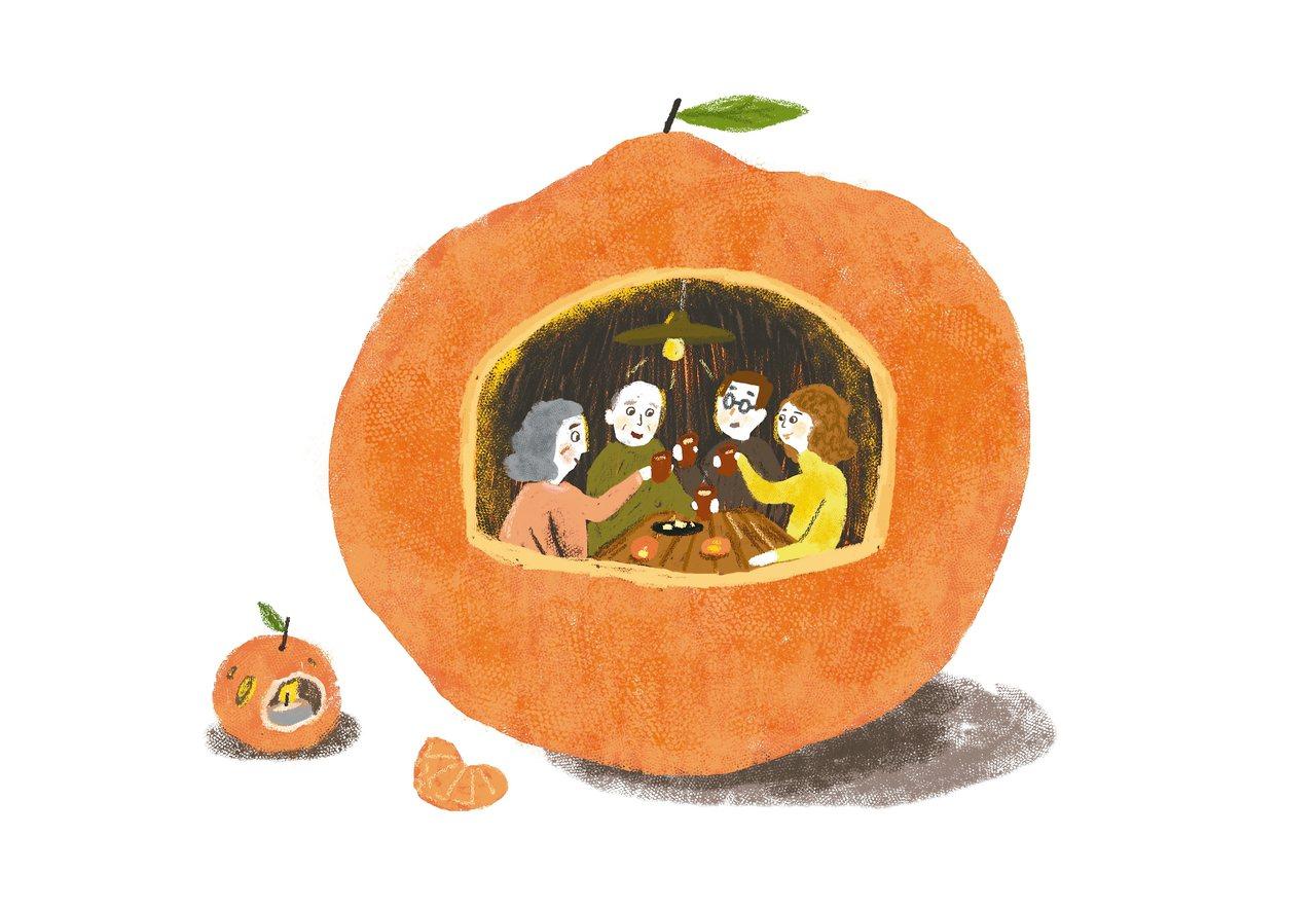 家人關係橘光盛宴 圖/陳完玲