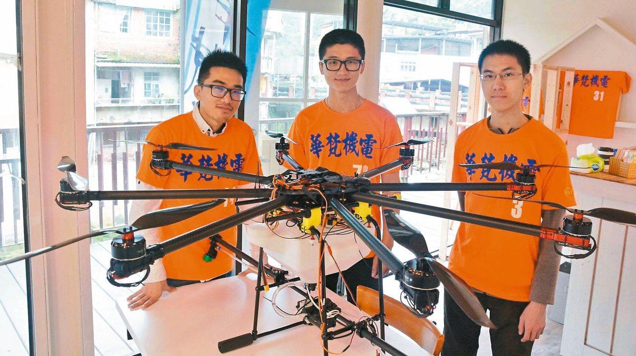 華梵大學機電系與工研院合作,研發無人機幫助茶農。 圖/華梵大學提供