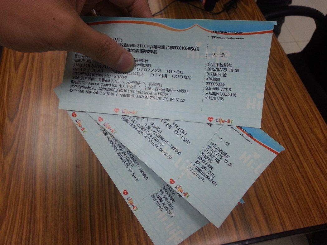 警方派員在江蕙演唱會外埋伏,查獲兩名黃牛起出六張票。 本報資料照片