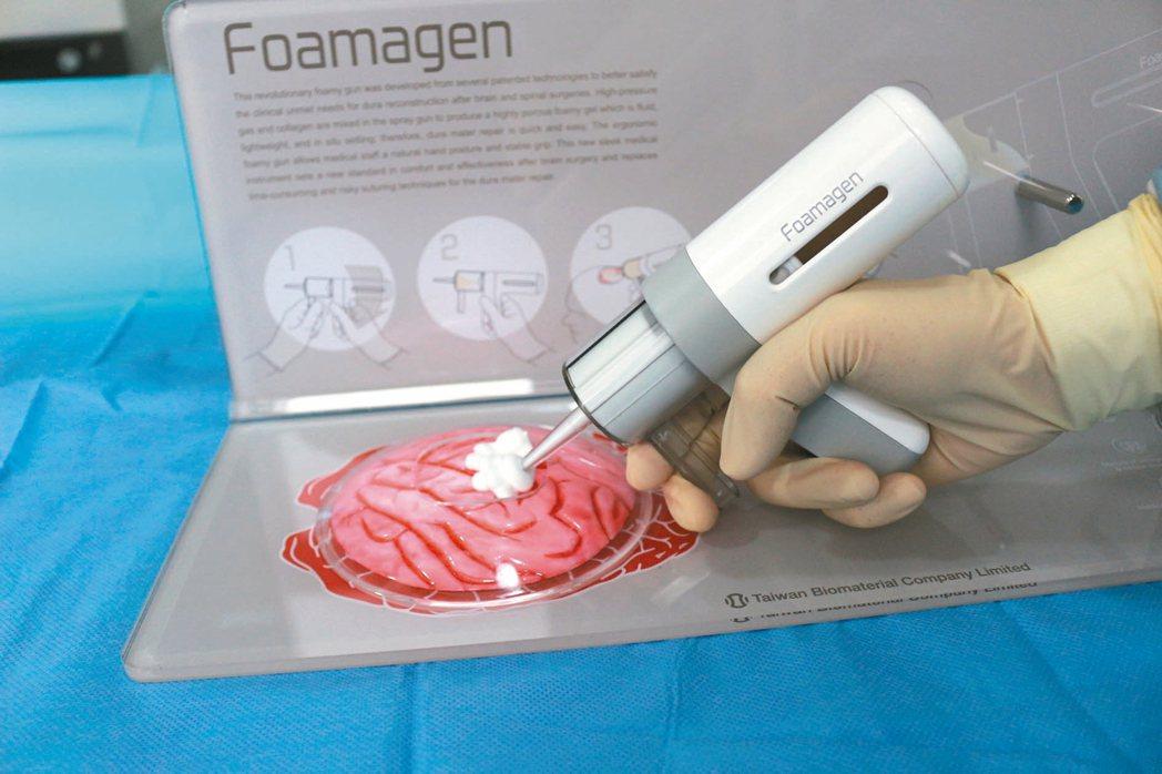 泡沫式人工腦膜可輕易塗抹在腦組織,增加開腦手術便利性。