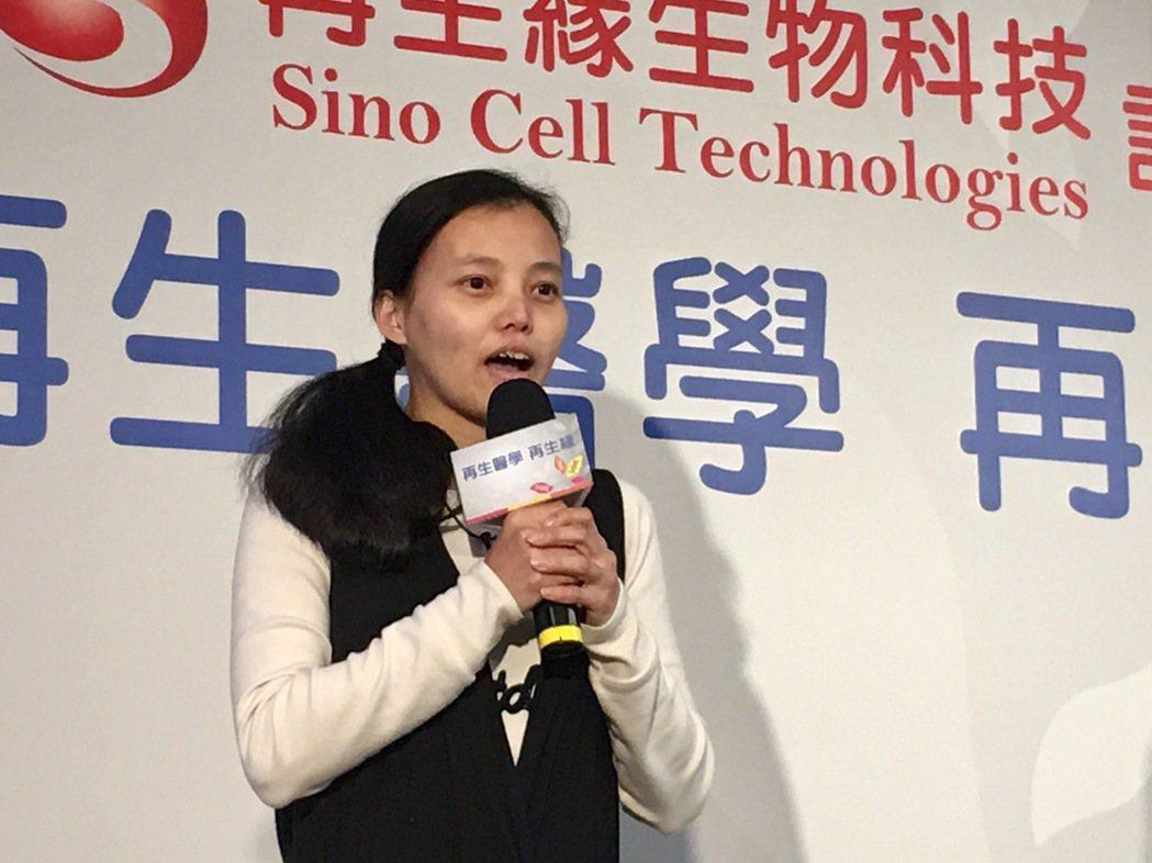 王媽媽在記者會上分享心路歷程,一度紅了眼眶。 記者鄧桂芬/攝影