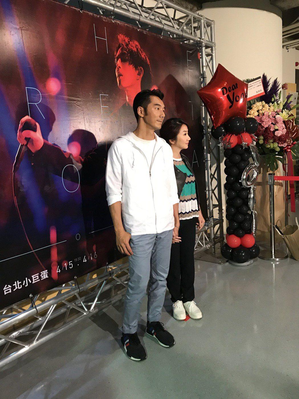 李李仁與陶晶瑩攜手看林宥嘉演唱會。記者陳于嬙/攝影