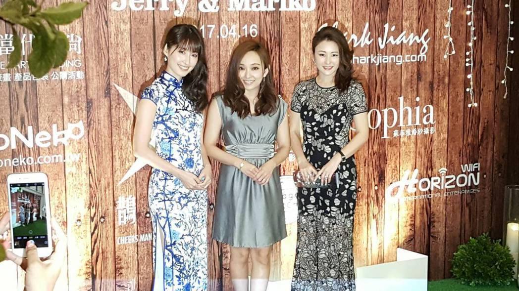 麻衣(右起)、愛紗、田中千繪出席大久保麻梨子婚禮。記者杜沛學/攝影