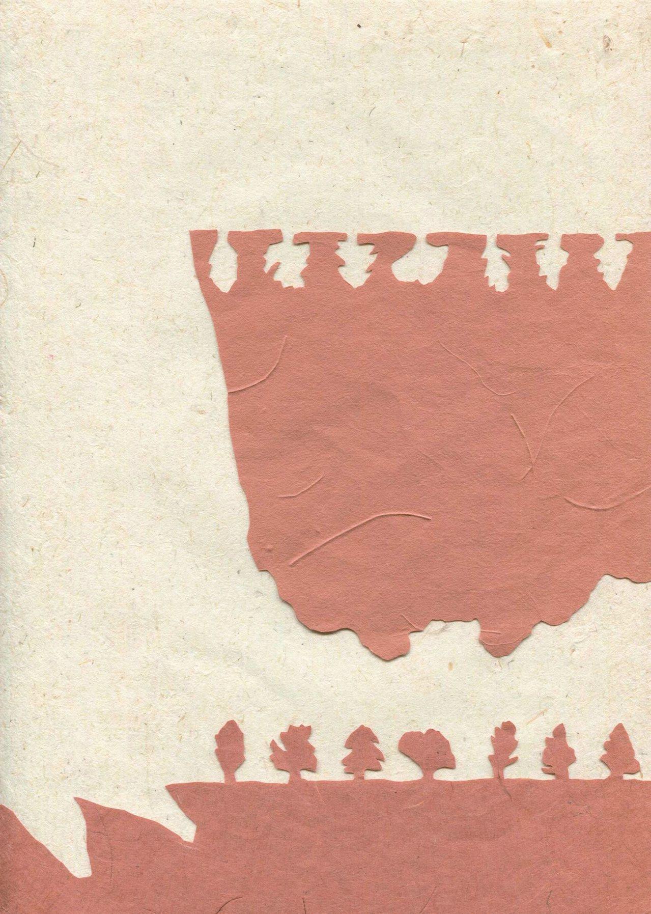 古國萱剪紙作品〈零雨──種在夏天的一棵樹〉