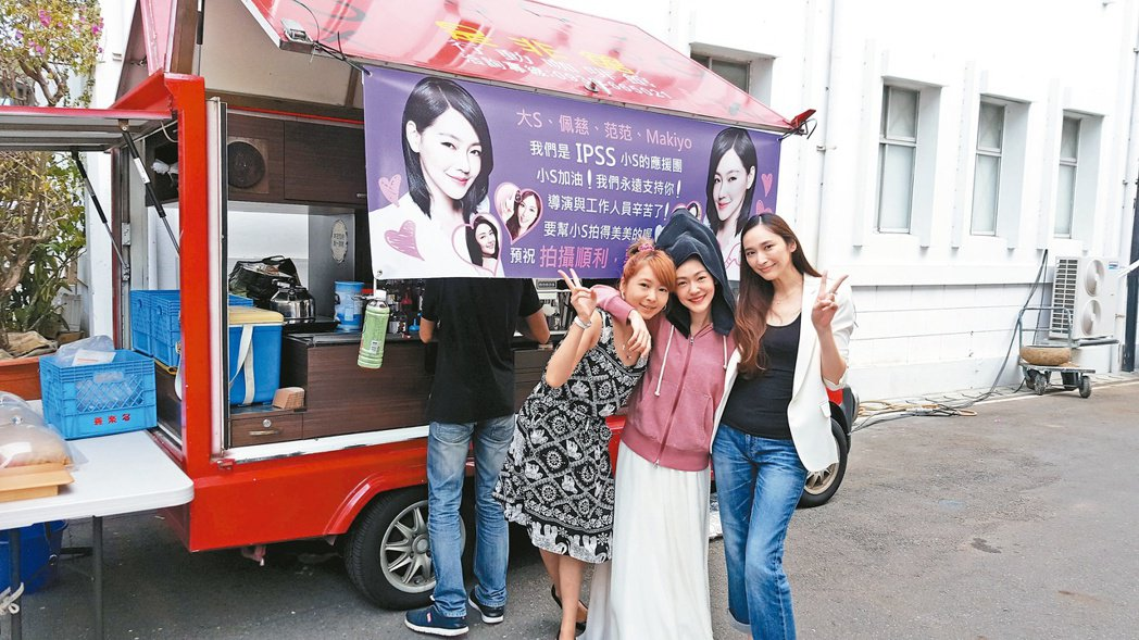 小S(中)拍戲,姐妹淘吳佩慈(右)、Makiyo來探班,還帶餐車來。圖/擷自小S...