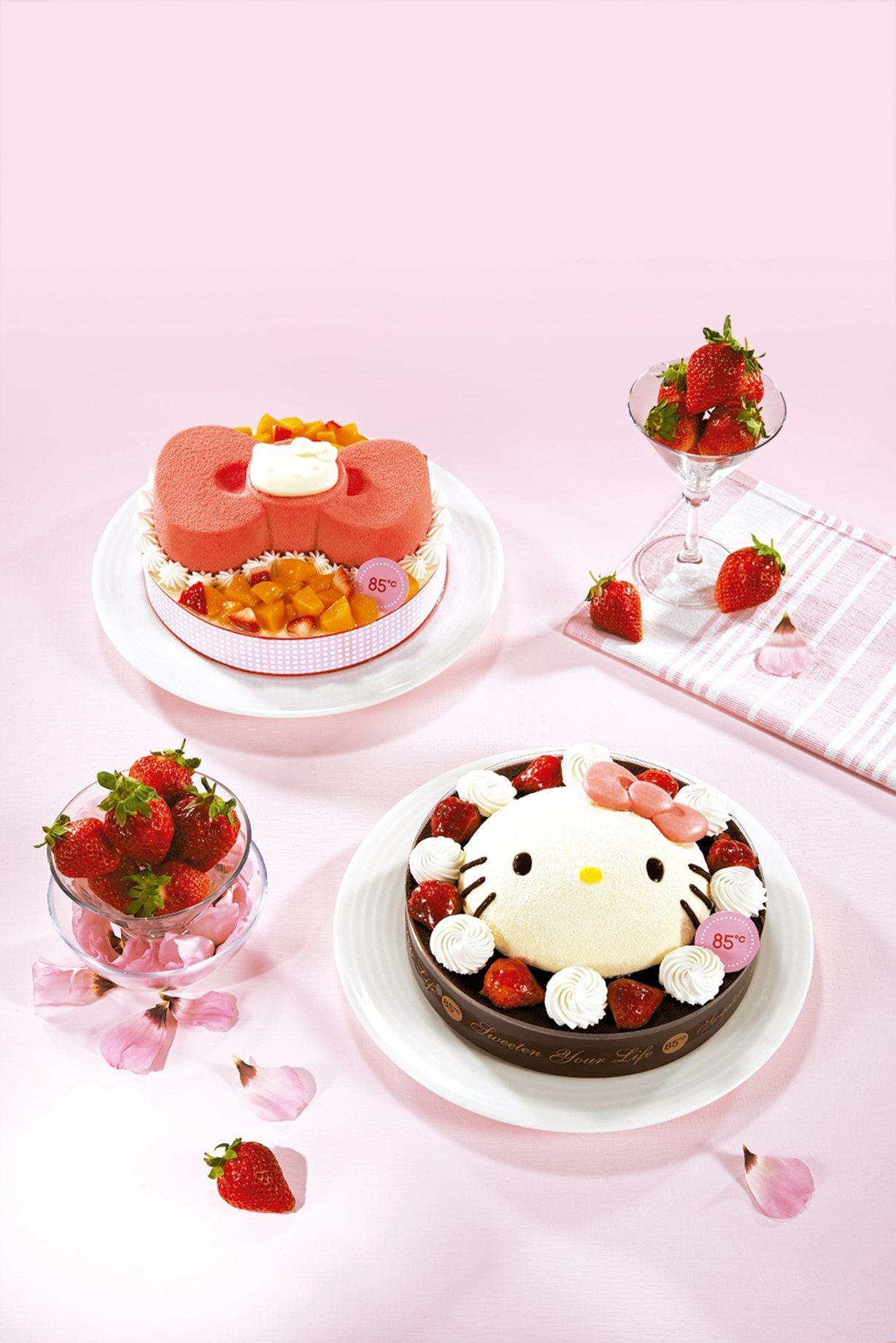 Hello Kitty幸福款8吋售價650元。 85度C/提供
