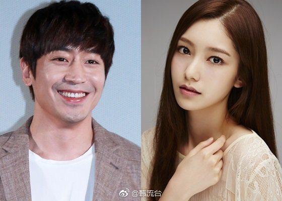 Eric(左)與羅惠美(右)將結婚。 圖/擷自韓流台微博