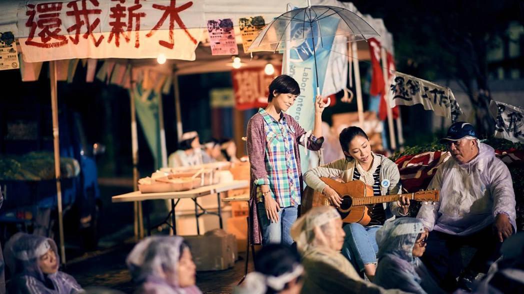 勞動與抗爭在台灣電視的「遲到」,主因是此議題是媒體業者與傳播學界當中,不受歡迎、也難有資源的題材。 圖/《勞動之王》劇照