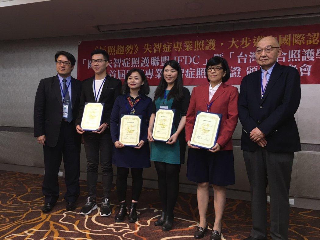 國際失智症照護聯盟理事長本間昭(右一)來台頒發證書給首屆獲得認證的台灣學員。 記...