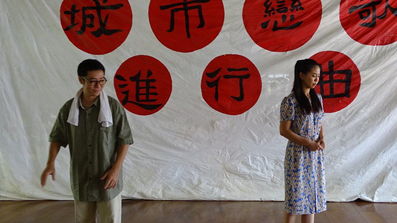 嘉義阮劇團與地方合作,推出「城市戀歌進行曲」,20日在新化免費公演。圖為演出橋段...