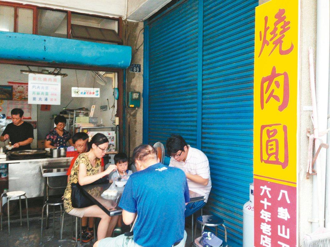 肉圓為彰化知名小吃,觀光客慕名而來,彰化人更是從小吃到大。 楊錦郁/圖片提供
