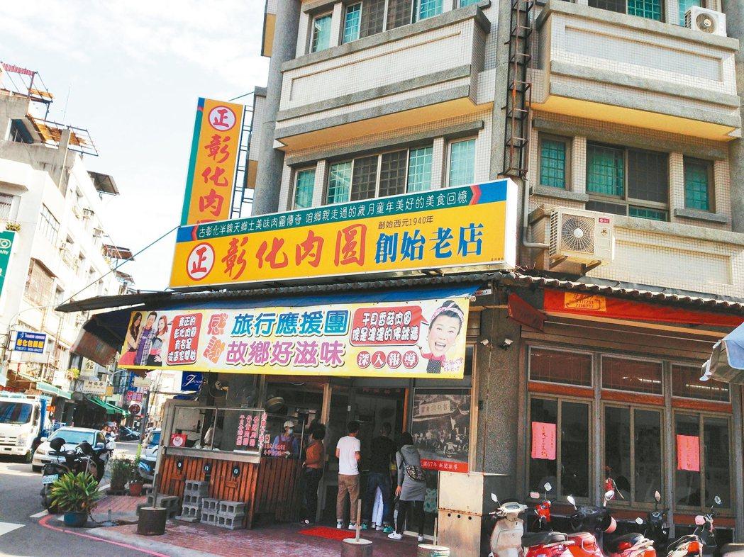 彰化老擔肉圓創立於1940年。 楊錦郁/圖片提供