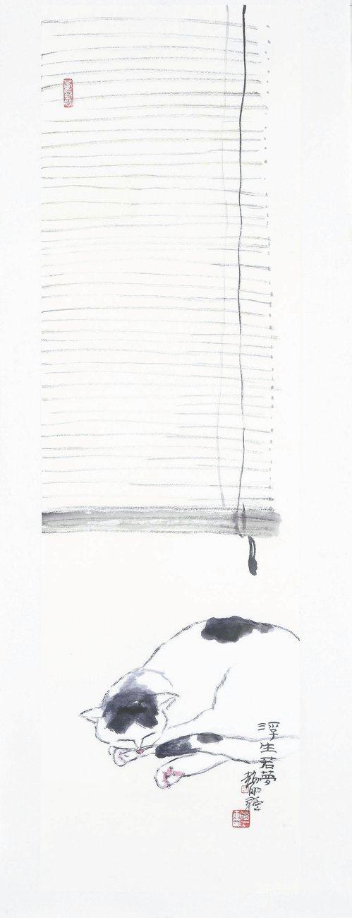 趙明強水墨作品〈浮生若夢〉●趙明強、張天健、唐國樑、杜芃萱  谷本洋「書.畫...