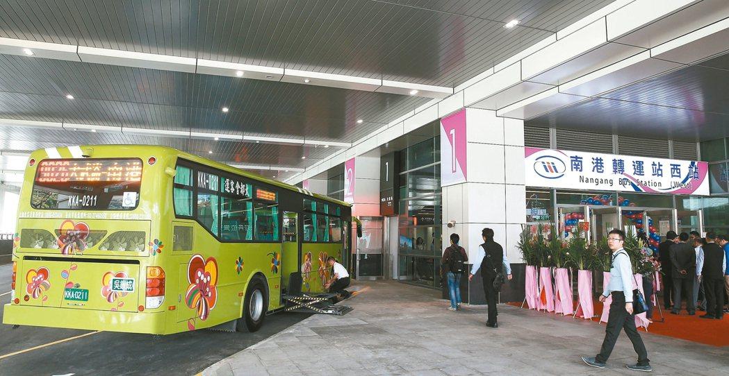 南港轉運站西站今晨起正式營運。 記者侯永全/攝影