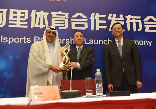 阿里體育與亞洲奧林匹克理事會宣佈達成戰略合作夥伴關係。圖/擷自亞洲奧林匹克理事會...