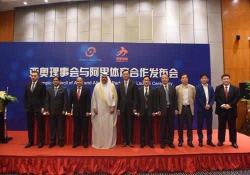 阿里體育創始人、CEO張大鐘表示,將努力與OCA一起為亞洲大型綜合賽事打造市場開...