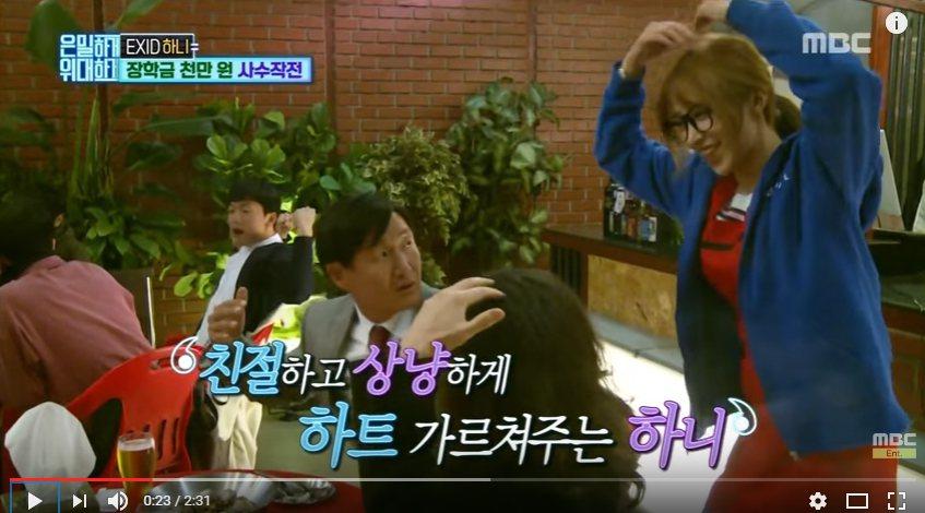 Hani熱心指導著這對相親男女,要他們做出愛心的動作。 圖/擷自MBC 은밀하게...