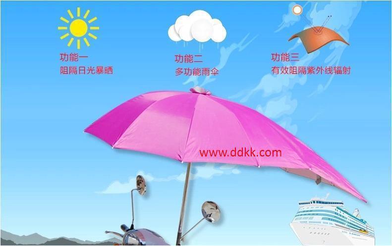 圖片來源/DDKK帝歌購物網
