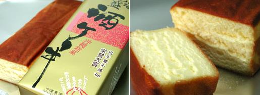 (source by okinawafarm.co.jp)