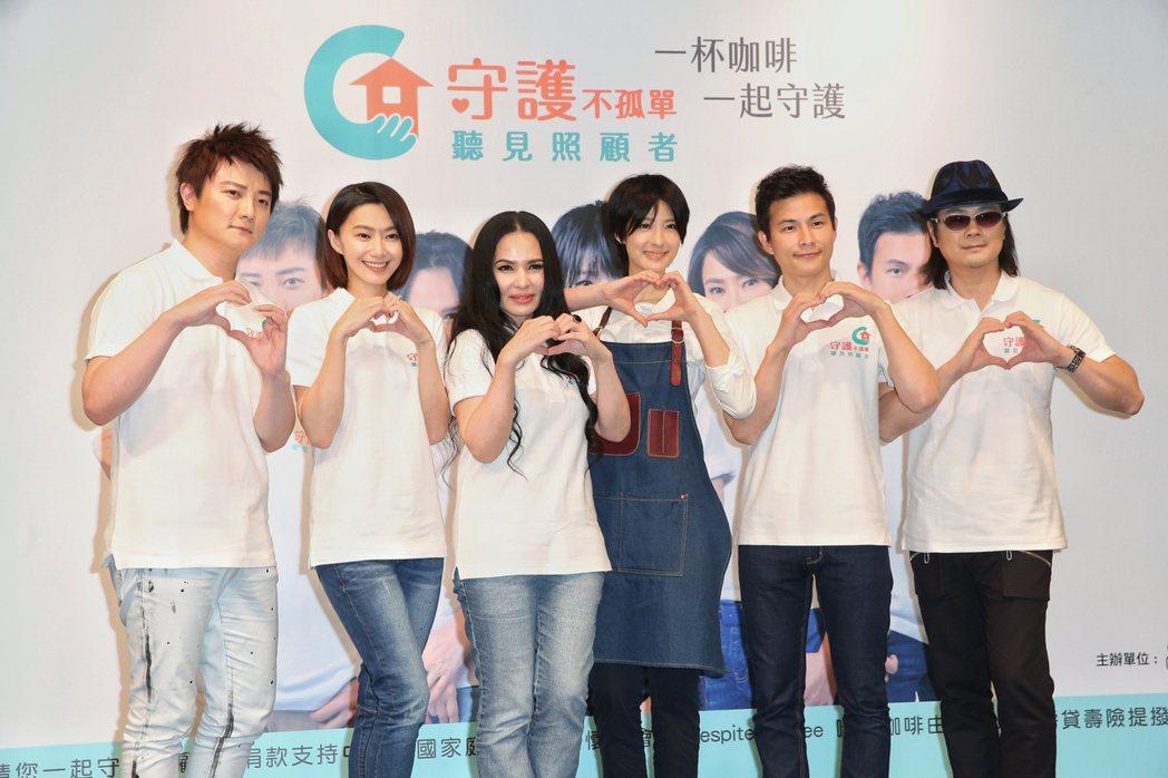 家總為支持照顧者舉辦「一杯咖啡一起守護」活動,阿沁(左起)、侯怡君、潘越雲、賴雅...