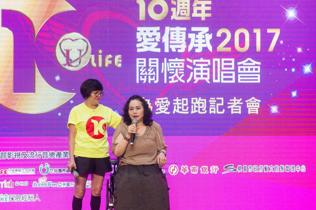 李佩菁(右)出席愛傳承關懷演場會,左為紀寶如。圖/台灣優質生命協會提供