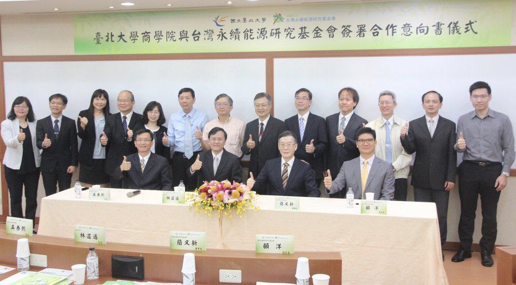 台灣永續能源研究基金會與頤德國際粗估,目前光是出具CSR報告書所需人才,產業商機...