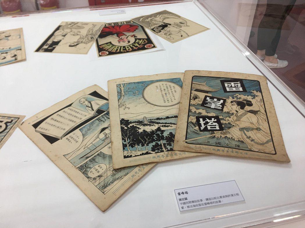 台灣本土漫畫風靡一時,是3、4、5年級生的集體記憶,現在這些平面漫畫即運用科技變...