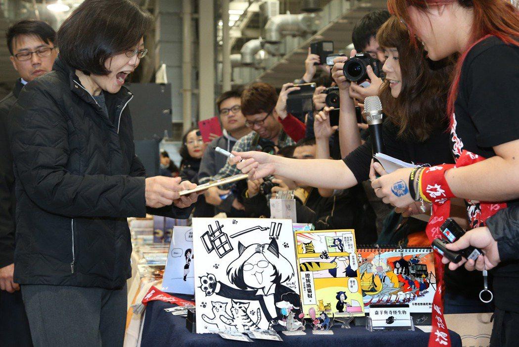 蔡英文總統曾透露,自己最喜歡的漫畫人物是諸葛四郎和真平。圖為去年蔡總統出席「開拓...