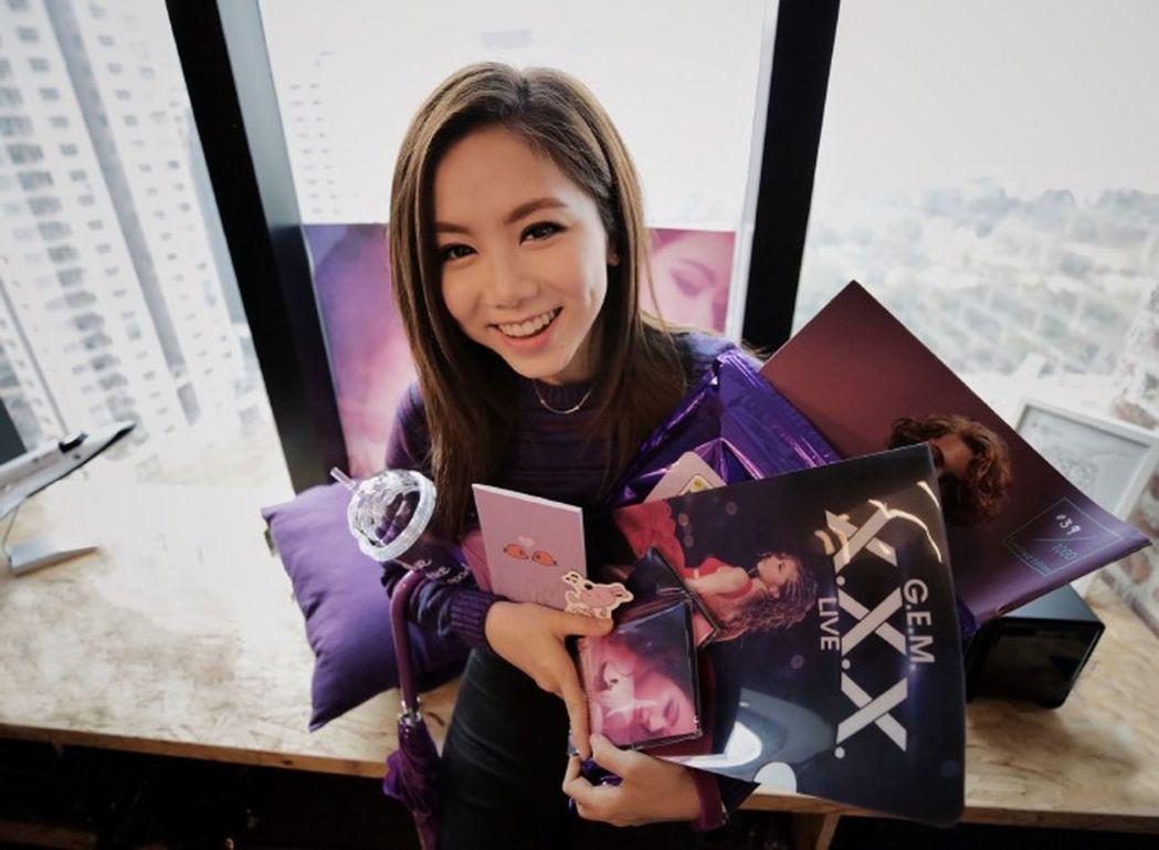 香港人氣歌手鄧紫棋。(圖/取材自微博)