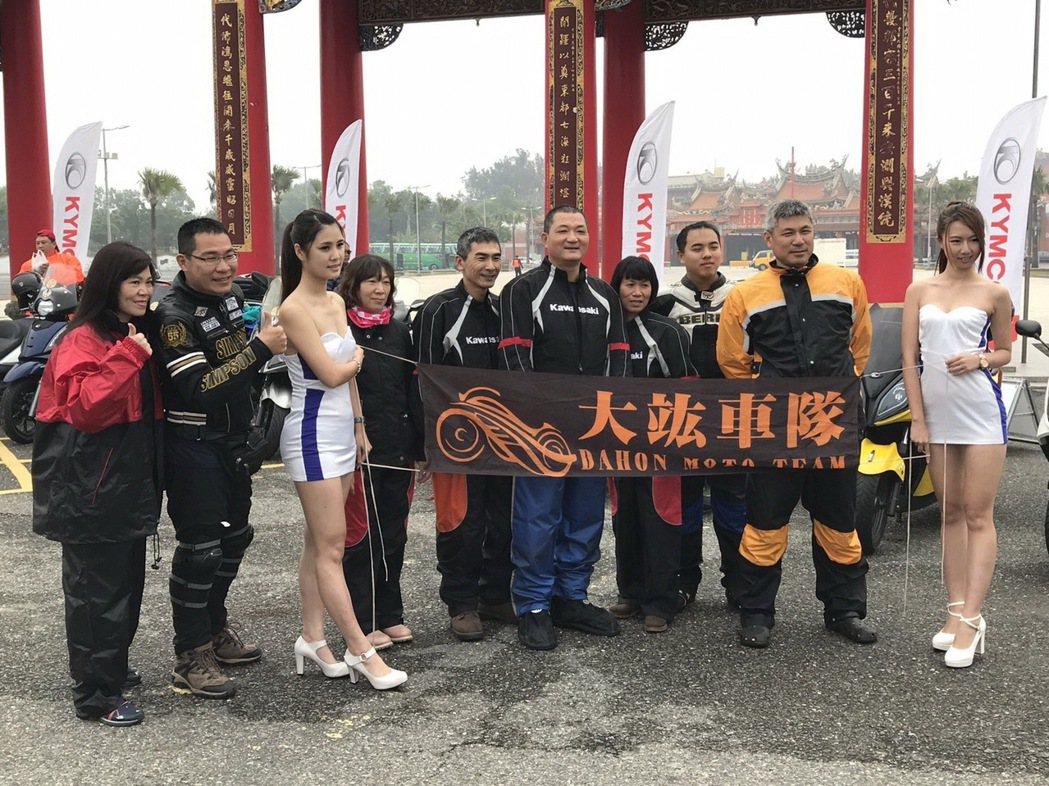 覺旅環島活動的舉辦,成為車主們以車會友的最佳舞台。圖/光陽機車提供