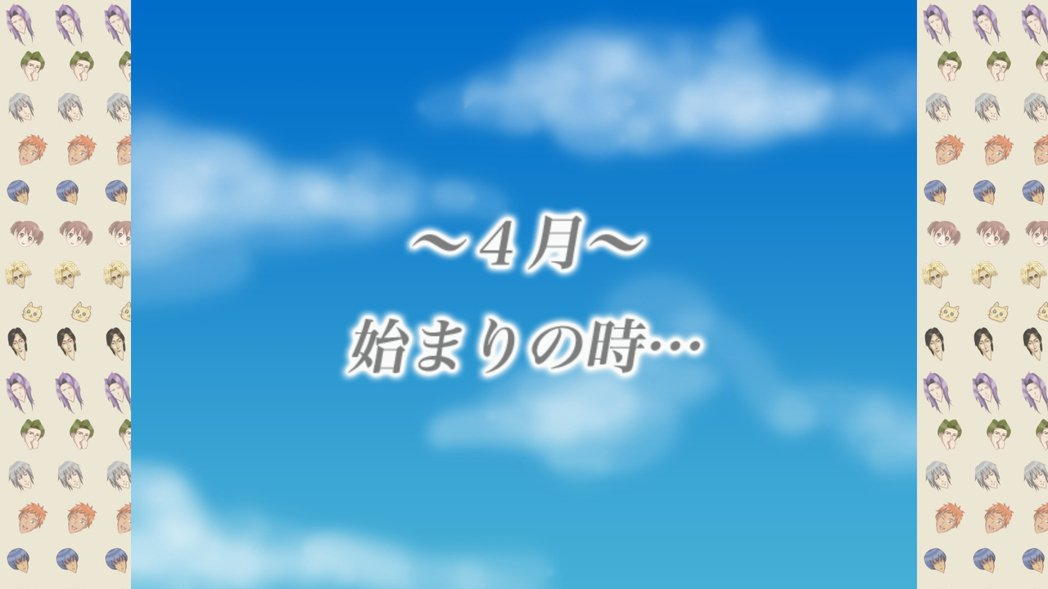 啊~四月~開學的月份,櫻花滿天飛舞,應該也會有美麗的邂逅吧。 圖/作者提供(下同...