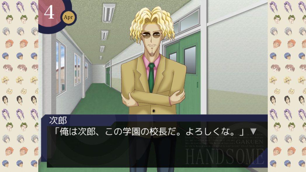 「我是次郎,這所學校的校長,請多指教。」...果然我的青春戀愛喜劇好像搞錯了什麼...