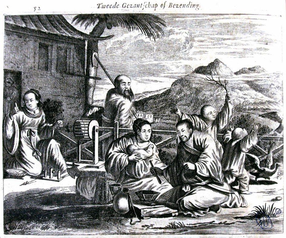 1660年代畫中漢人男子連吃飯時間,也刀不離身。圖/國立臺灣歷史博物館蒐藏品