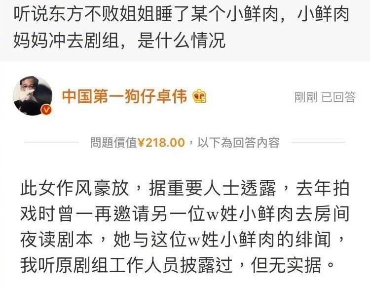 卓偉回覆網友提問。 圖/擷自微博