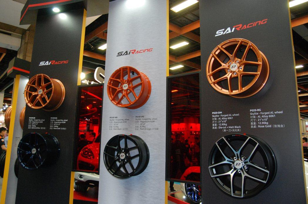 SKYLITE 鍛造鋁合金輪圈提供鋁圈結構終身保固,預計將於今年 5 月 1 日...