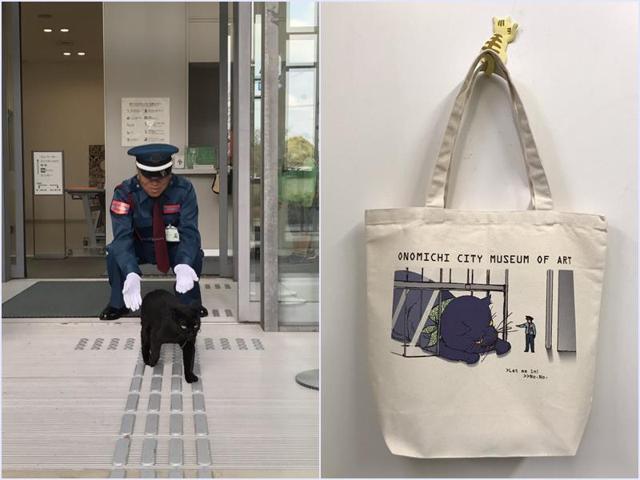 日本尾道市立美術館舉辦貓咪主題展,意外吸引黑貓上門看展,突發奇想為黑貓推出周邊商品。截自尾道市立美術館推特