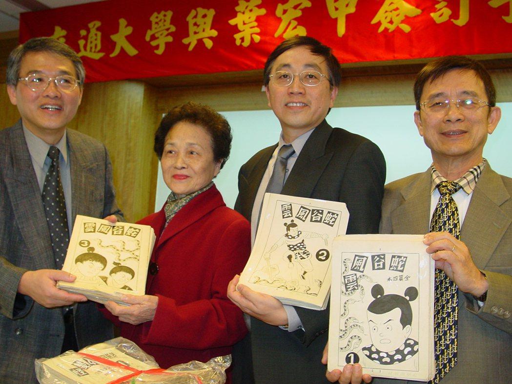 葉妻陳錦蓮(左二)、其子葉佳龍(右二)於2003年,將諸葛四郎作者葉宏甲珍貴手稿...