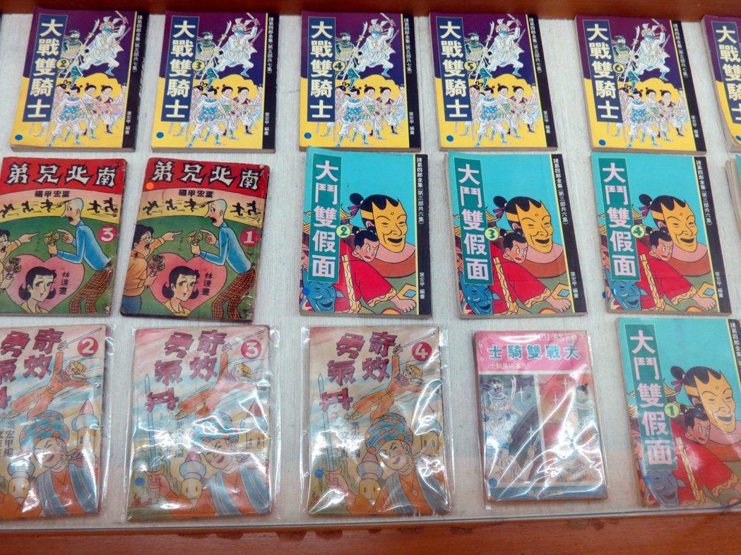 漫畫大師葉宏甲諸葛四郎等系列作品,曾在2012年台灣本土名家作品展展出。 圖/本...