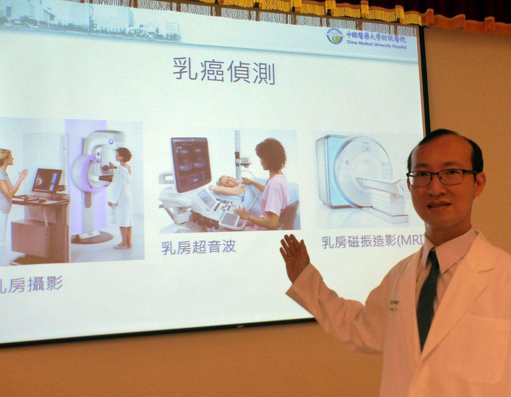 醫師陳毓隆建議,乳房攝影搭配乳房超音波檢查。記者趙容萱/攝影