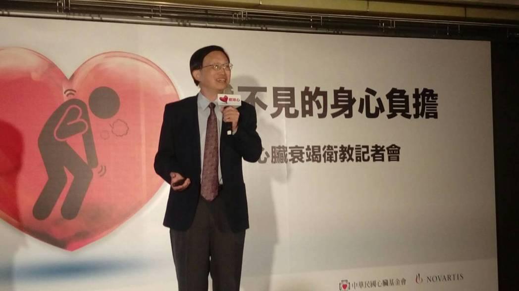 中華民國心臟基金會今日為心臟衰竭發表新別名「疲球心」,執行長林俊立表示,「疲球心...