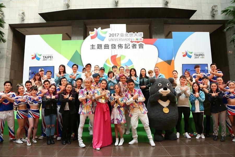「I-WANT星勢力」在世大運主題曲中獲選冠軍。圖/摘自臉書