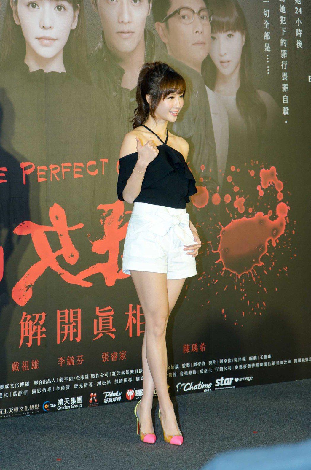 小茉莉是「最完美的女孩」美女陣容之一。圖/海王天璽提供