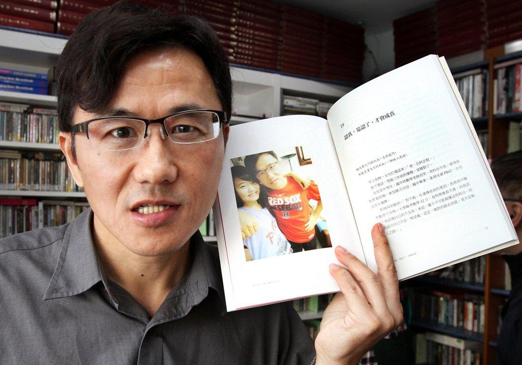 台中惠文高中老師蔡淇華。聯合報資料照/記者潘俊宏攝影